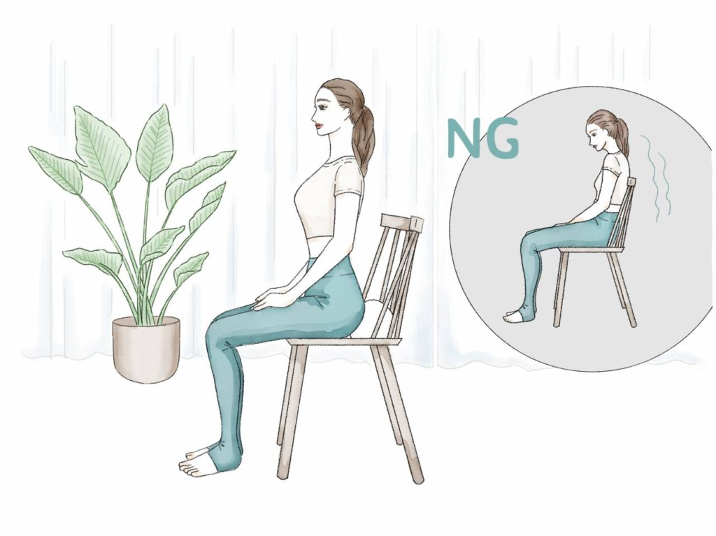骨盤が歪まない正しい椅子の座り方